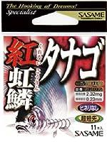 ささめ針(SASAME) SK-02 紅虹鱗(クレナイコウリン)タナゴ フック 釣り針