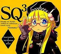 「世界樹の迷宮3」Sekaiju no MeiQ3 sound track outtake アトラス特典 予約特典