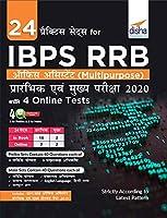 24 Practice Sets for IBPS RRB Office Assistant (Multipurpose) Prarhambhik avum Mukhya Pariksha 2020 with 4 Online Tests
