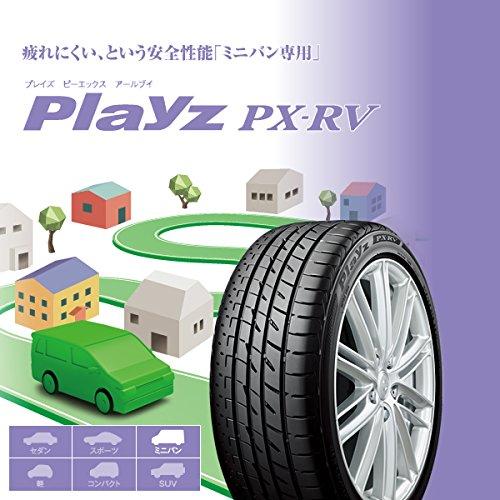 ブリヂストン(BRIDGESTONE) 低燃費タイヤ Playz PX-RV 205/60R16 92H 新品1本