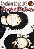 松竹芸能LIVE VOL.2 Over Drive 5th.drive~とぶっ にわとりのように・・・in Tokyo~ [DVD] image