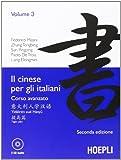 Il cinese per gli italiani. Corso avanzato