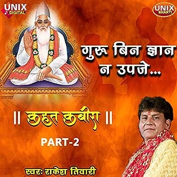 Guru Bin Ghyan Na Upaje (Kahat Kabira, Pt. 2)