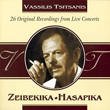 Zeibekika Hasapika