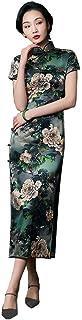 HangErFeng Qipao تنورة شيونغسام متوسطة الطول من الحرير اللباس الصيني العنصري تانغ أكمام قصيرة الطباعة اليدوية مشبك