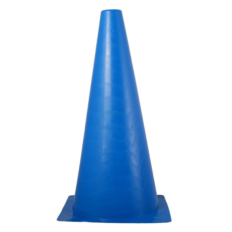 ラビリンス然とした脚本家KOZEEYスポーツ サッカー フットボール レーニング コーン 交通 安全コーン 32cm ブルー 5個
