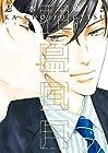 花鳥風月(9)【電子限定おまけ付き】 (ディアプラス・コミックス)