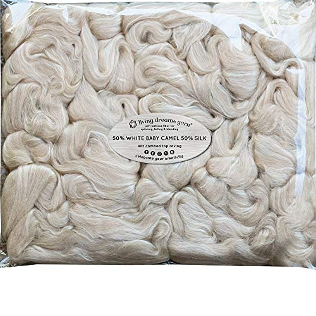 White Baby Camel & TUSSAH Silk Fiber Blend. Luxuriously Soft Combed Top Wool Roving for Blending, Dyeing, Spinning & Felting