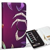 スマコレ ploom TECH プルームテック 専用 レザーケース 手帳型 タバコ ケース カバー 合皮 ケース カバー 収納 プルームケース デザイン 革 ユニーク 手 モンスター イラスト 紫 008521