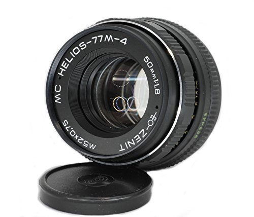 Helios 77M-4 50mm F1.8 Russian Vintage Lens for Canon EOS
