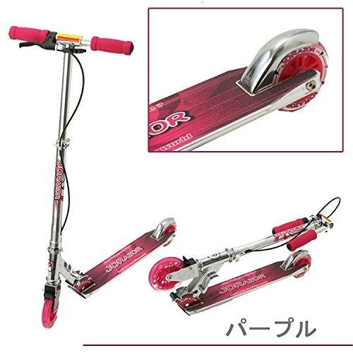 ジェイディジャパン キックボード MS105RBX (パープル)
