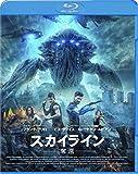 スカイライン-奪還-[Blu-ray/ブルーレイ]