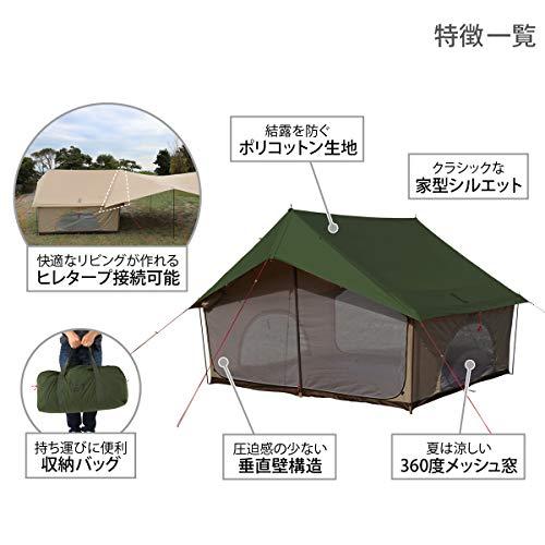 DOD(ディーオーディー)エイテントクラシックな外観の家型テントポリコットン生地T5-668-KH
