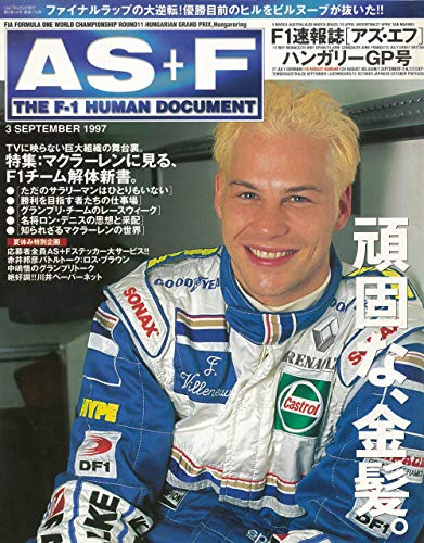 AS+F(アズエフ)1997 Rd11 ハンガリーGP号 [雑誌]