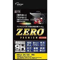 エツミ 液晶保護フィルム ガラス硬度の割れないシートZERO PREMIUM Nikon D6/D5対応 VE-7577