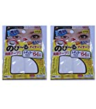 Best Daiso Eyelid Tapes - 【Set of 2】DAISO Double eyelid Tape 64pcs. Regular Review