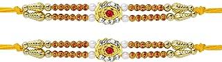 TheNext7 Round Shape with Multiple Beads Rakhi Thread, Rakhi for Brother, Sister, Bhabhi, Bhaiya, Raksha Bandha Gift for Y...