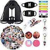 Fans Gift Set for Army - Including Drawstring Bag Backpack,Stickers, Face M-Asks, Lanyard, Keychains, Bracelets, Button Pins