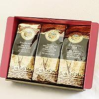 ロイヤルコナコーヒー バニラマカダミアナッツ 227g×3袋 ギフトセット 内祝い 結婚 出産 誕生日プレゼント