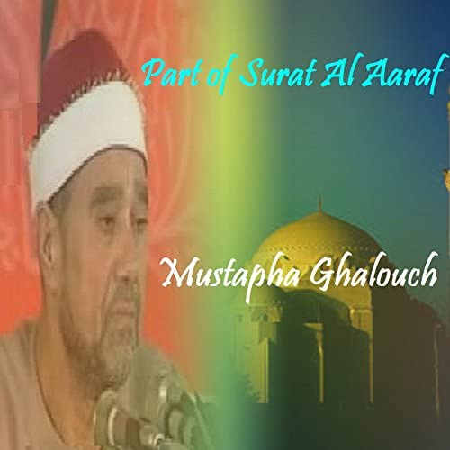 Mustapha Ghalouch
