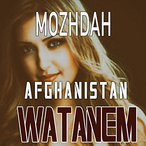 Afghanistan Watanem