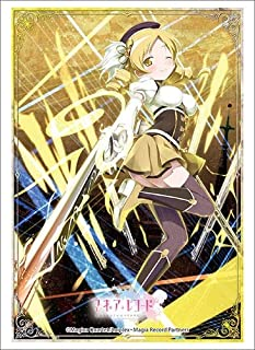 Akashic Records Re=L Rayford Card Game Character Sleeves HG Vol.1346 Anime Art