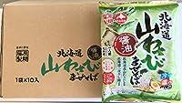 インスタントラーメン 北海道 山わさび ラーメン しょうゆ 10食入 箱 北海道山わさび醤油 藤原製麺