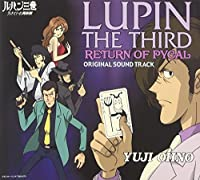 Lupin the Third: Return of Pycal by Japanimation (2003-07-28)