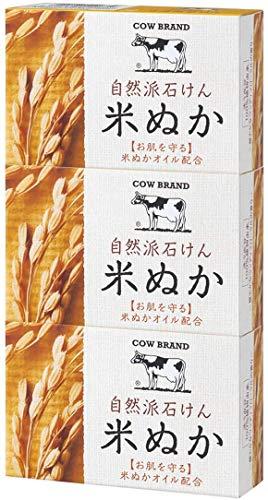 牛乳石鹸共進社『カウブランド 自然派石けん 米ぬか』