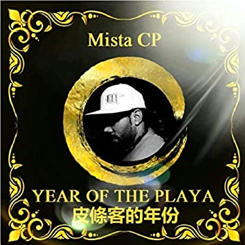 Year of the Playa