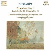 SCRIABIN: Symphony No.1