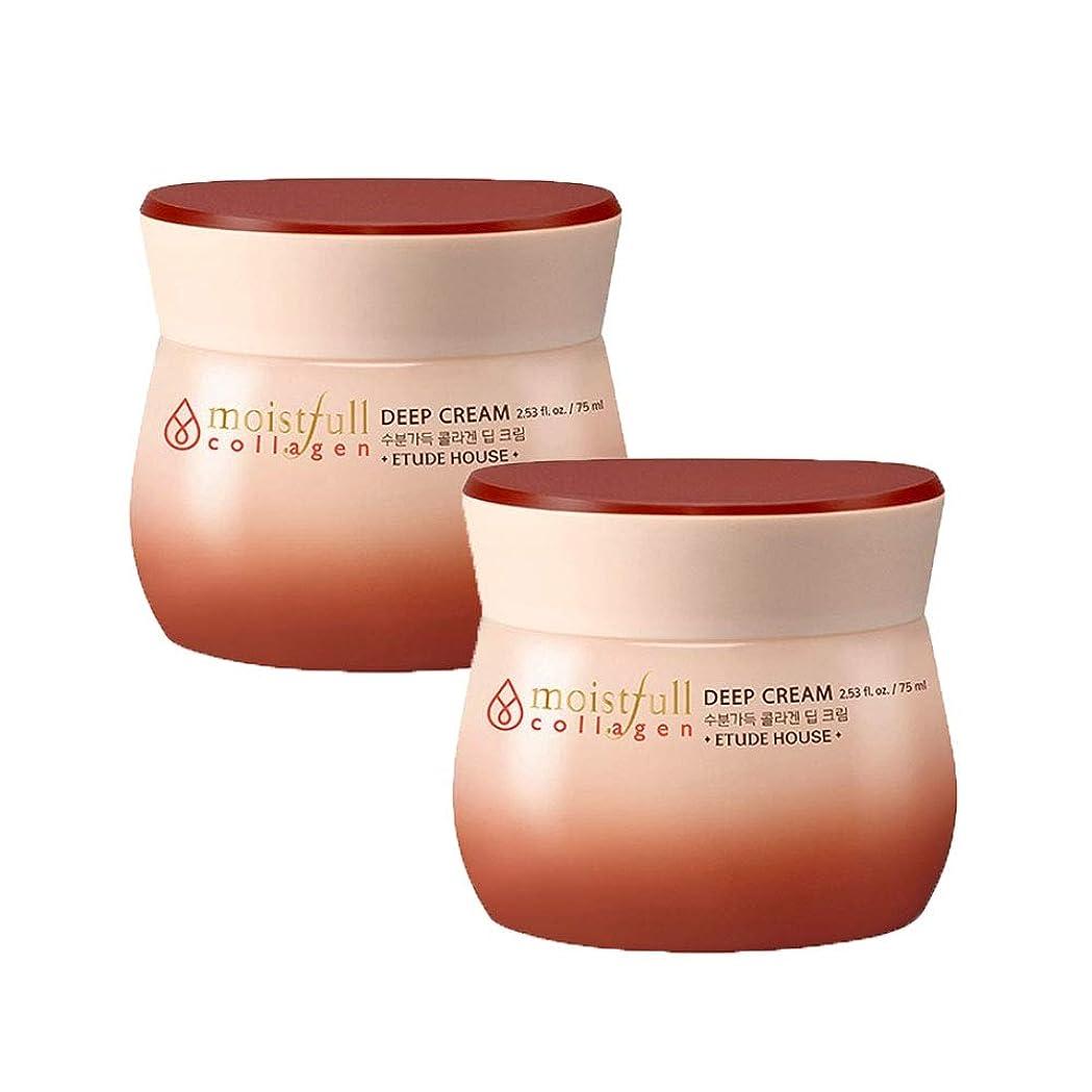 パーティション里親物理的なエチュードハウス水分いっぱいコラーゲンディープクリーム 75mlx2本セット韓国コスメ、Etude House Moistfull Collagen Deep Cream 75ml x 2ea Set Korean Cosmetics [並行輸入品]