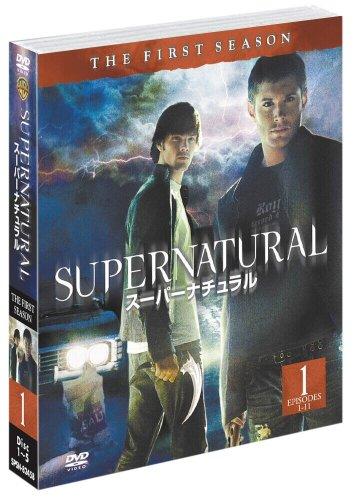 スーパーナチュラル 1stシーズン 前半セット(1~11話収録) [DVD]の詳細を見る