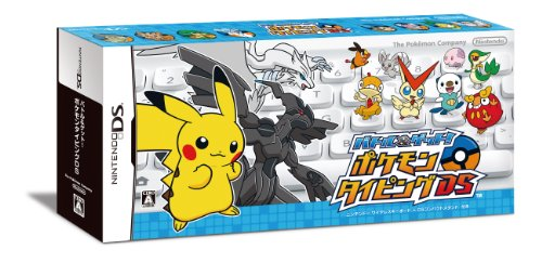 Battle & Get! Pokemon Typing DS (white keyboard) (japan import)