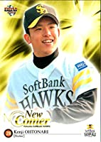 BBM2007 福岡ソフトバンクホークス レギュラーカード No.H090 大隣憲司