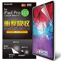 エレコム iPad Pro 12.9 2020 保護フィルム 衝撃吸収 光沢 TB-A20PLFLPG