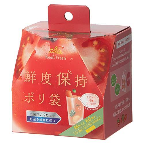 ストリックスデザイン 鮮度保持ポリ袋 Mサイズ 60枚 半透明 38×19cm マチ6cm 厚み0.009mm 抗菌剤配合 マチ付き 野菜 果物 新鮮に保つ SA-096
