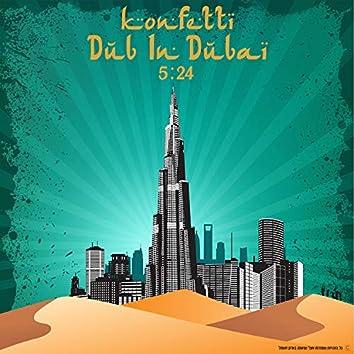 Dub In Dubaï
