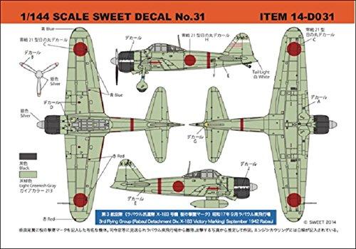 スイート 1/144 SWEET DECAL No.31 零戦21型 第3航空隊 ラバウル派遣隊 x−183号機 桜の撃墜マーク