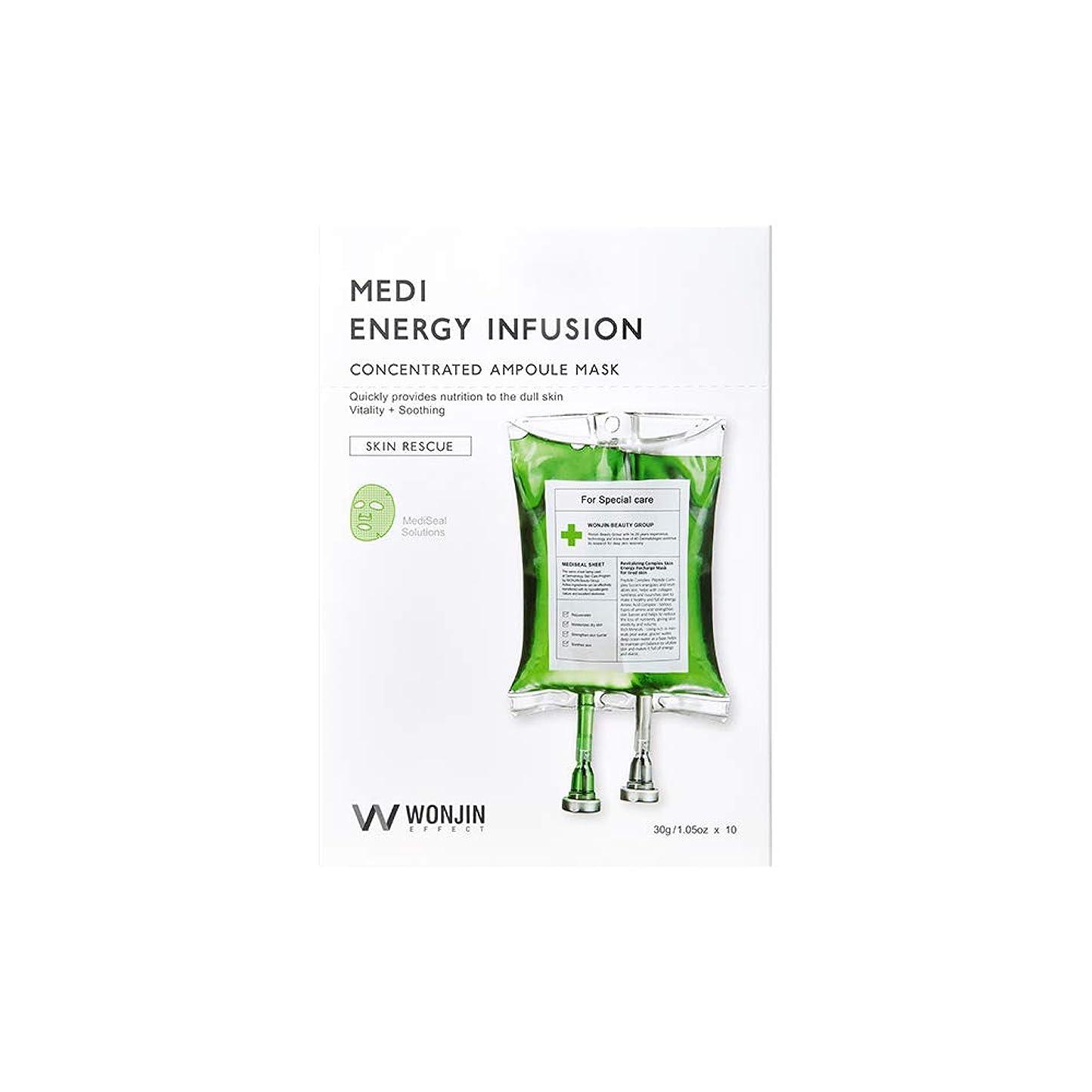 ブラシ改修するコントラスト[WONJIN EFFECT] メディア エネルギー インフュージョン マスク MEDI ENERGY INFUSION MASK 10EA [