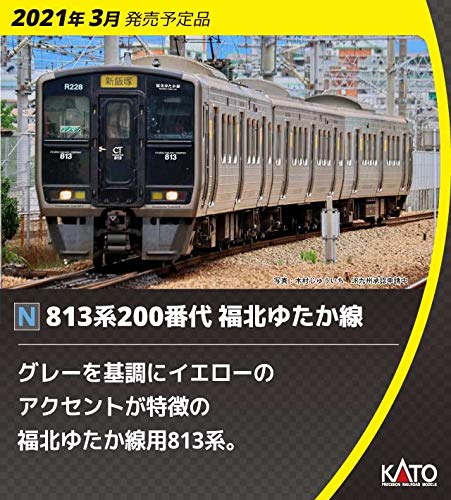 KATO Nゲージ 813系200番代 福北ゆたか線 3両セット 10-1688 鉄道模型 電車