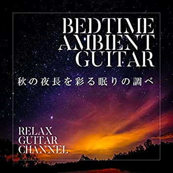 SLEEP Guitar ~Autumn~