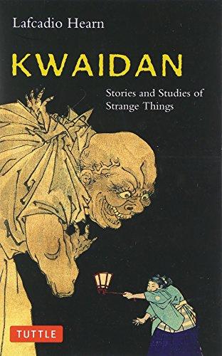 怪談 (英文版) ― KWAIDAN (タトルクラシックス )の詳細を見る