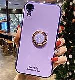 iPhone12ケース おしゃれリング付きケース リング付 シンプル カバー ケース おしゃれ アイホンケース 耐衝撃 衝撃吸収 ソフト トゥエルブ 12 iPhone12ケース 6.1インチ iPhoneケース アイフォントゥエルブケース iPhone12 アイフォントゥエルブ アイフォーントゥエルブケース アイフォン12 韓国 ファッション オルチャン 韓流 携帯ケース 海外 アイフォンケース メタリック スマホケース オシャレ アイフォン アイホン 背面 カバー スマホリング付きケース iPhoneリング付ケース TPU カップル 柔らか素材 リング 落下防止 スマホリング メンズ レディース スマホケース 男性 女性 可愛い かわいい 韓国風 カワイイ ペア お洒落 インスタ映え ロゴ (iPhone12, パープル 紫)