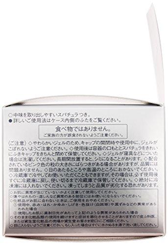 資生堂エリクシール『スリーピングクリアパックC』