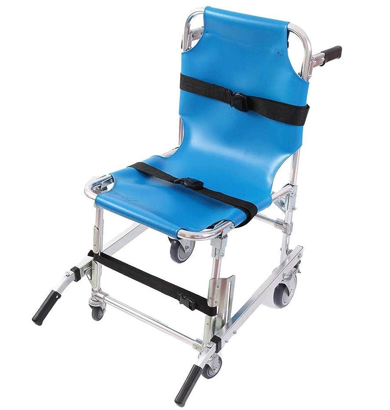 ハイブリッド開発アンティークアルミ軽量クイックリリースバックル付きEMS階段椅子緊急避難医療リフト階段チェア - 重量容量350ポンド、ブルー