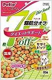 ペティオ おいしくスリム 脂肪分約70%オフ ササミビッツ 野菜入りミックス 80g