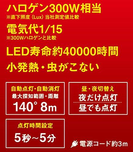 『ムサシ RITEX フリーアーム式LEDセンサーライト(8W×2灯) 「コンセント式」 防雨型 LED-AC2016』の14枚目の画像