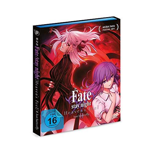 Fate/stay night: Heaven's Feel II. - Lost Butterfly - [Blu-ray]