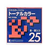 トーナルカラー 片面白 角型 15cm×15cm 25色組
